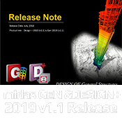 gen-design-1